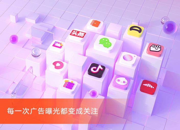 石家庄视频营销bannerl图